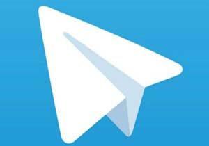 دانلود تلگرام Telegram.v3.13.2 برای اندروید