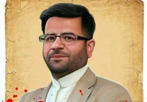 شهید مدافع حرم محسن خزائی