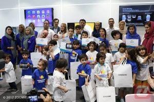 سامسونگ به کودکان و نونهالان ایرانی آموزش فناوری میدهد