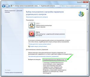 آموزش نصب بازی های تحت داس روی ویندوز 7/8/و 8.1