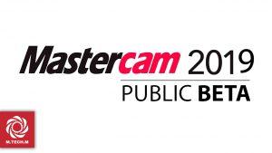 نسخه آزمایشی نرم افزار 2019 MASTER CAM در دسترس کاربران قرار گرفت.